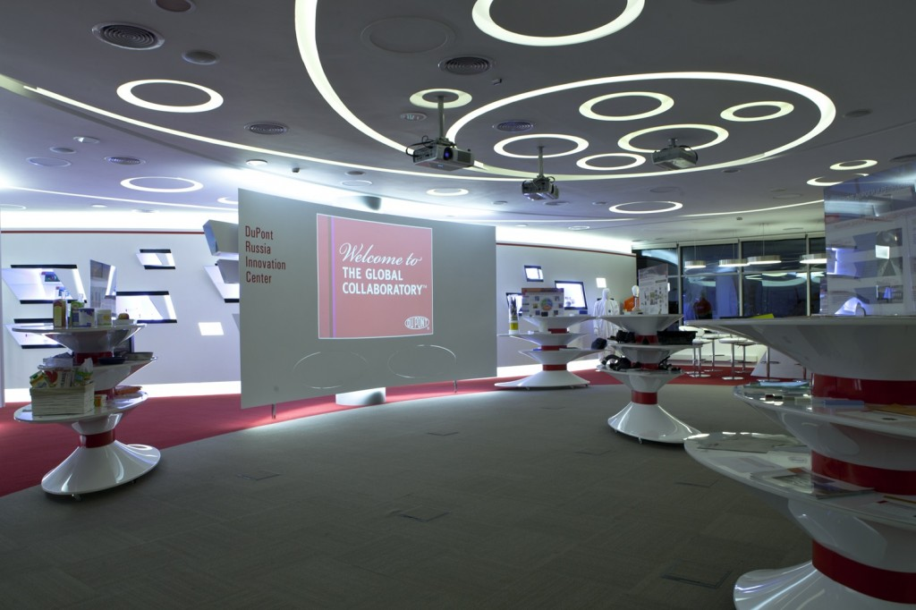 A picture of a DuPont Innovation Center in Russia