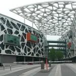Alibaba Group headquarters in Hangzhou