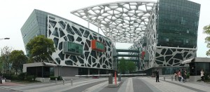 Alibaba Group headquarters in Hangzhou