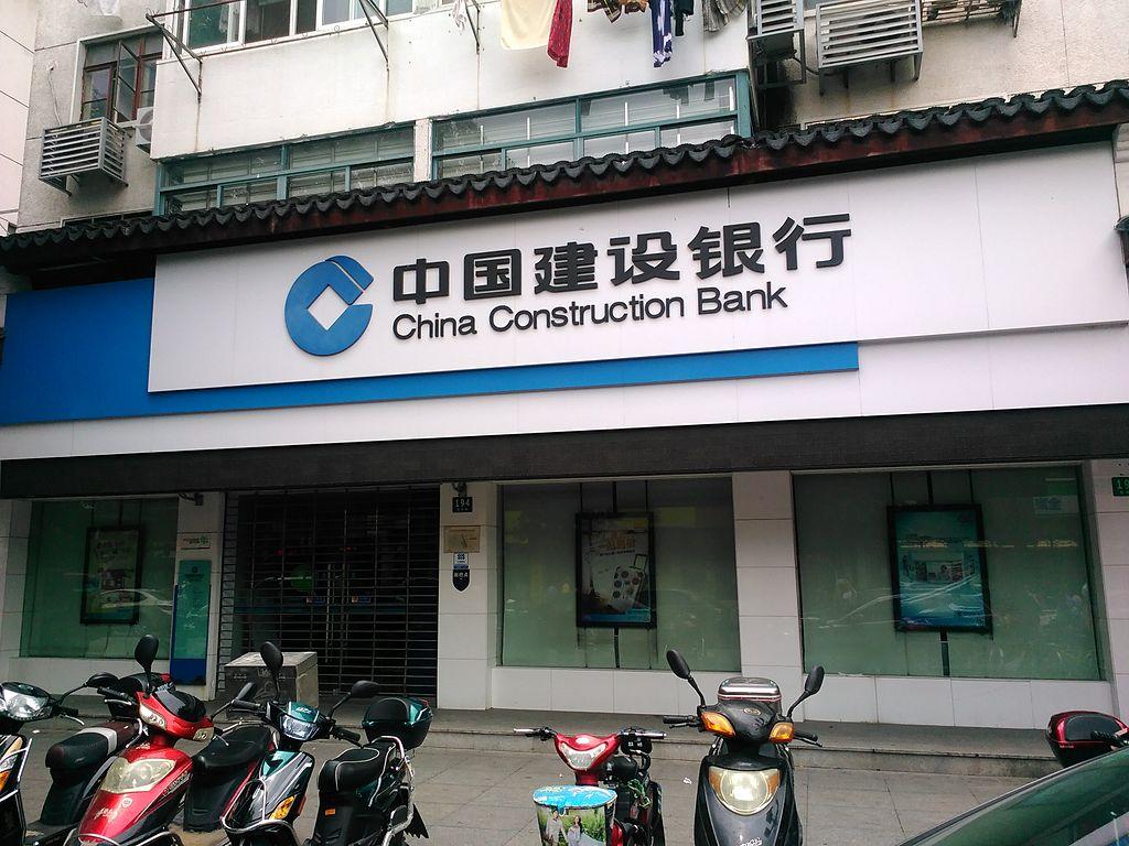 Bank China