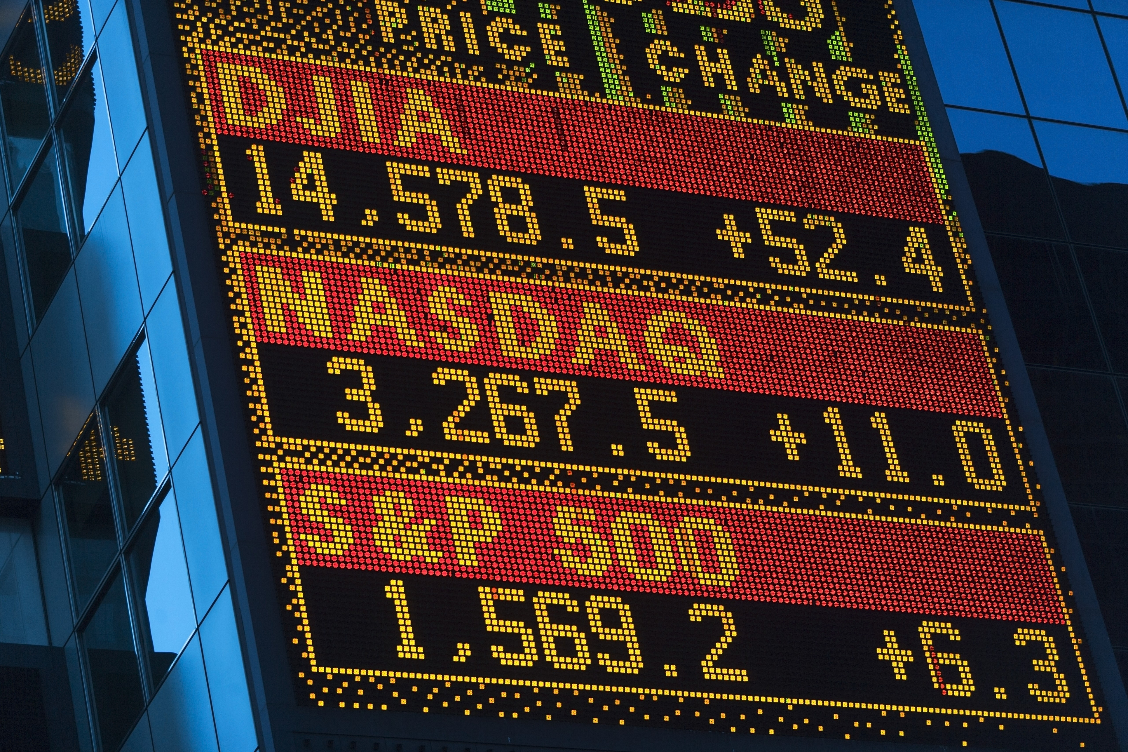 Stock options subject to erisa