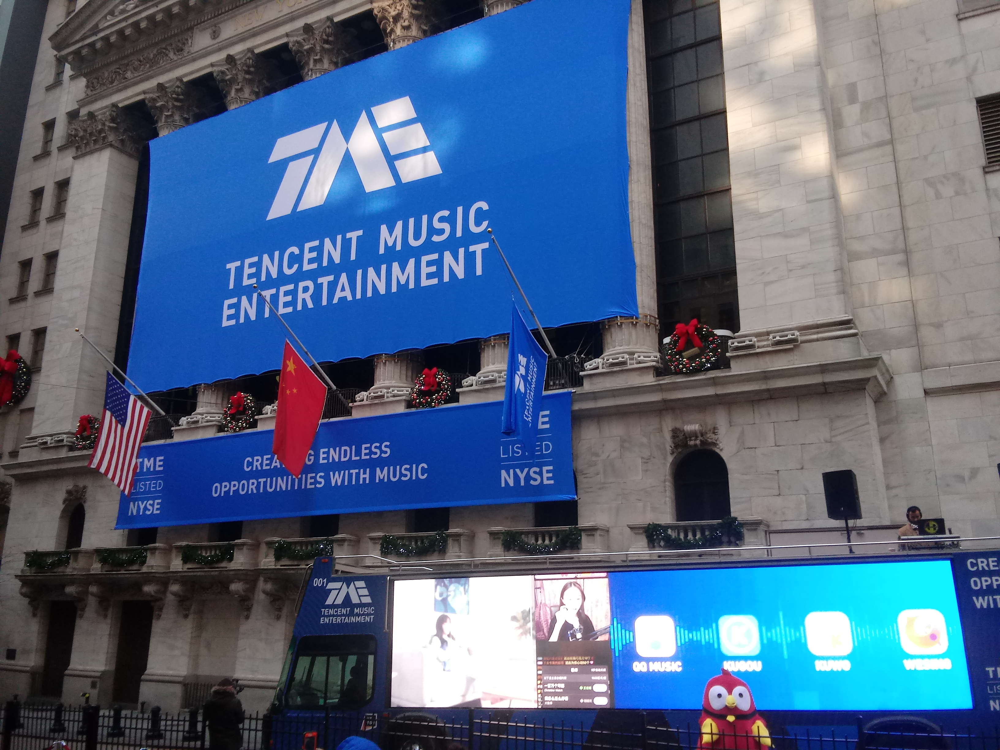 Tencent Music Shares Jump in Early Trading - CFO