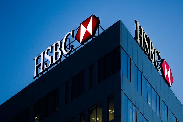 HSBC Announces Overhaul Amid Profit Drop - CFO