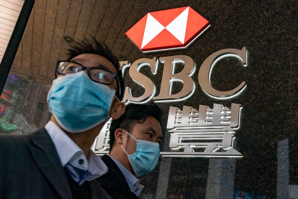 HSBC Sets Aside $3B for Virus Loan Losses